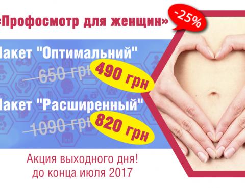 acti-ginec-ru