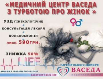 ginec_acti1501