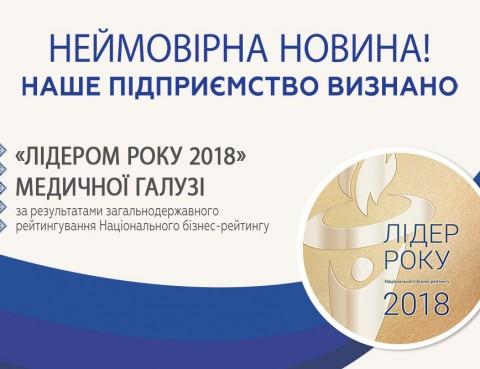 medal2018