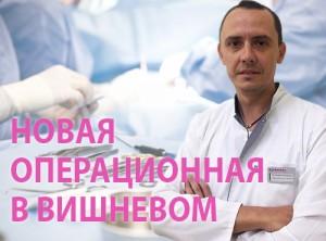 operaciynaya-ru