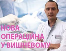 operaciynaya-ua