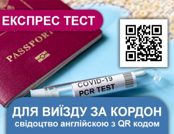 test-travel