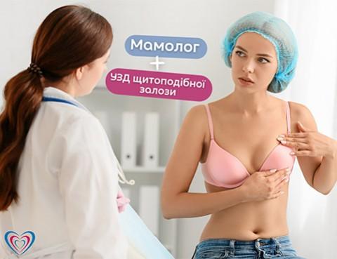 uzd-mamolog