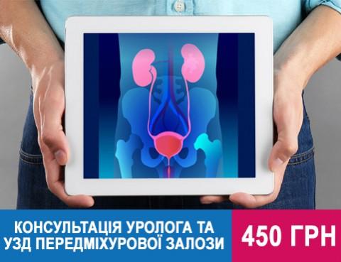 vasactiurology200915